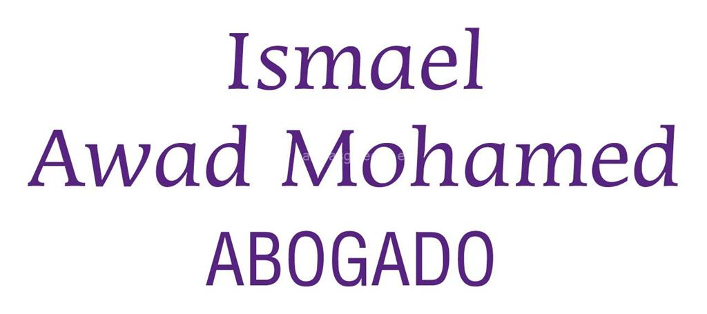 logotipo Awad Mohamed, Ismael