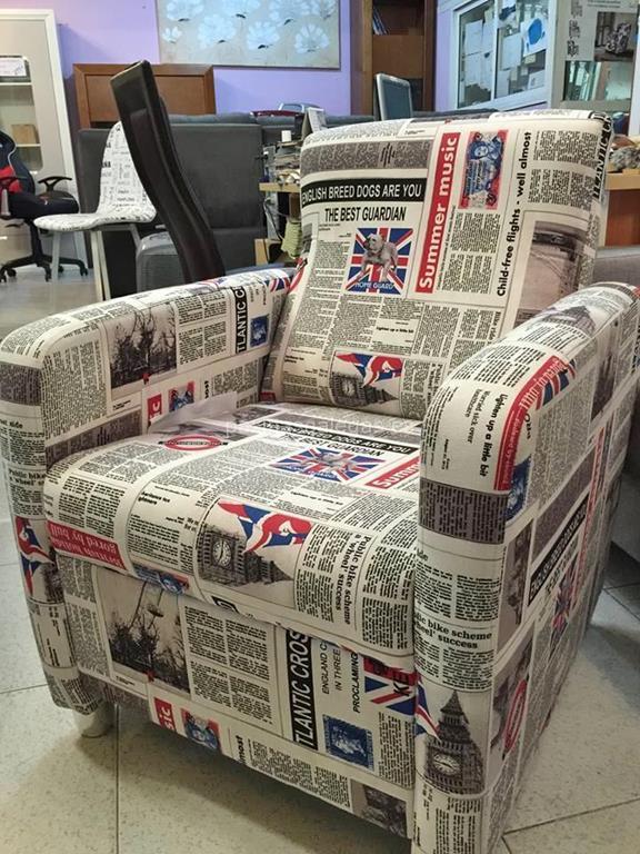 Muebles Soli O Mos # Muebles Puxeiros