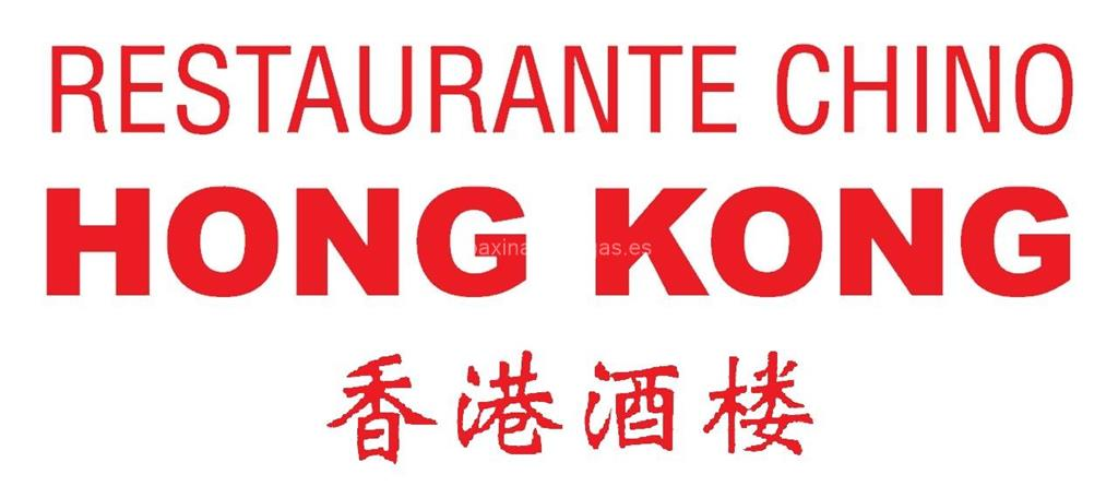 logotipo Restaurante Chino Hong Kong